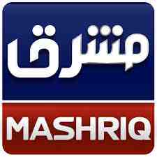 Al Mashriq TV (Urdu)