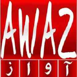 Awaz TV (Urdu)