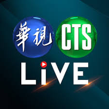 CTS TV (Chinese)