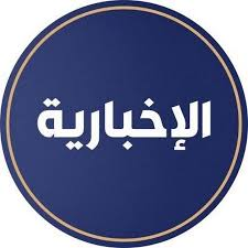 Ekhbariya TV (Arabic)