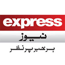 Express News (Urdu)